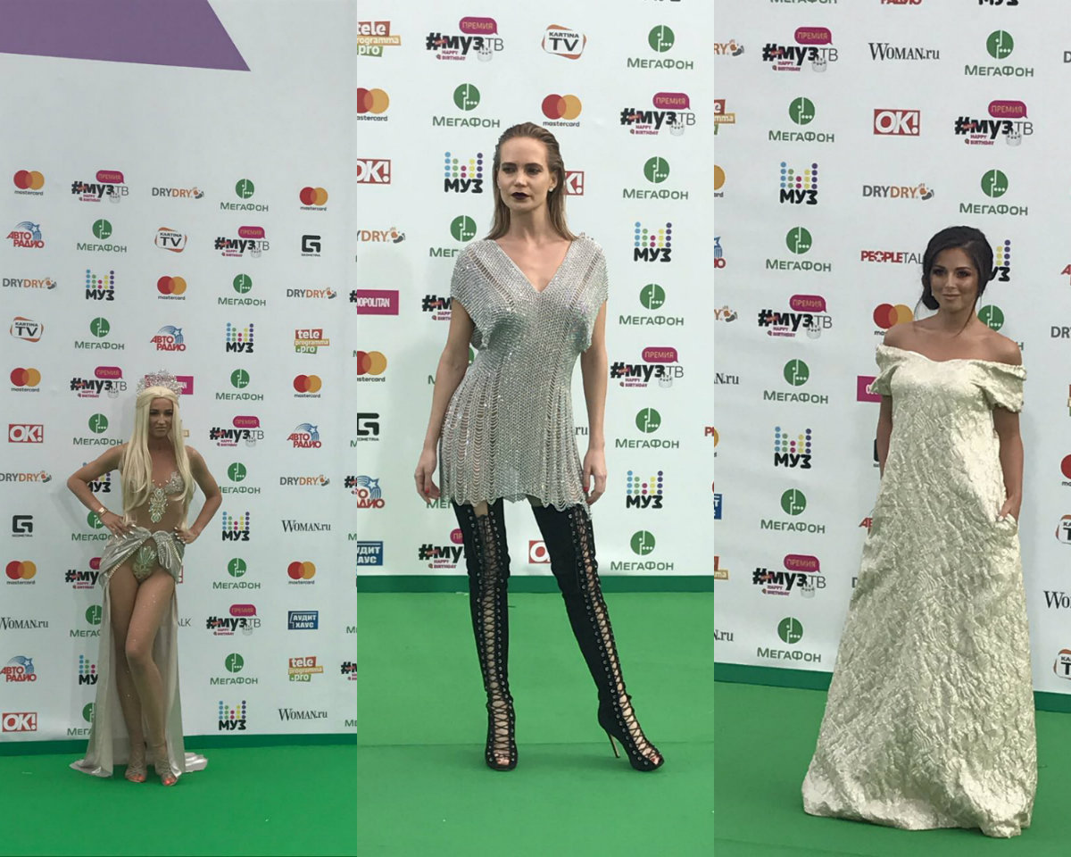 Ольга Бузова; Наталья Чистякова-Ионова; Нюша