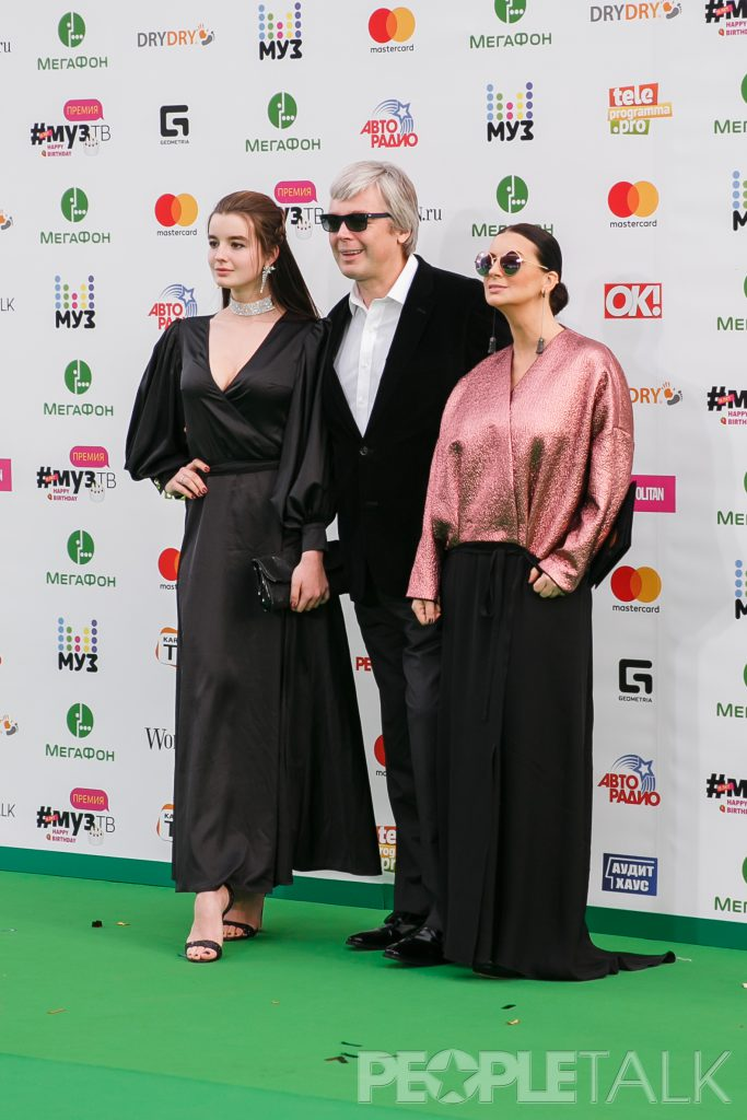 Александра, Александр и Екатерина Стриженовы