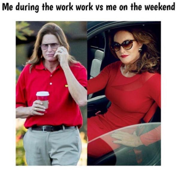 Я на работе и в выходные