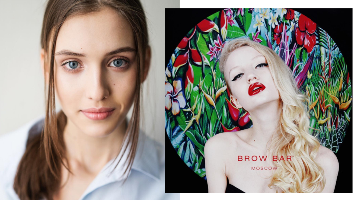 Brow Bar Moscow