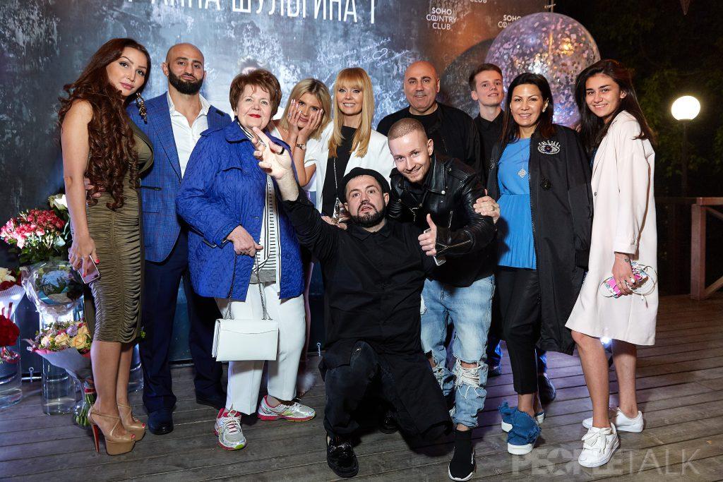 Гости дня рождения Анны Шульгиной