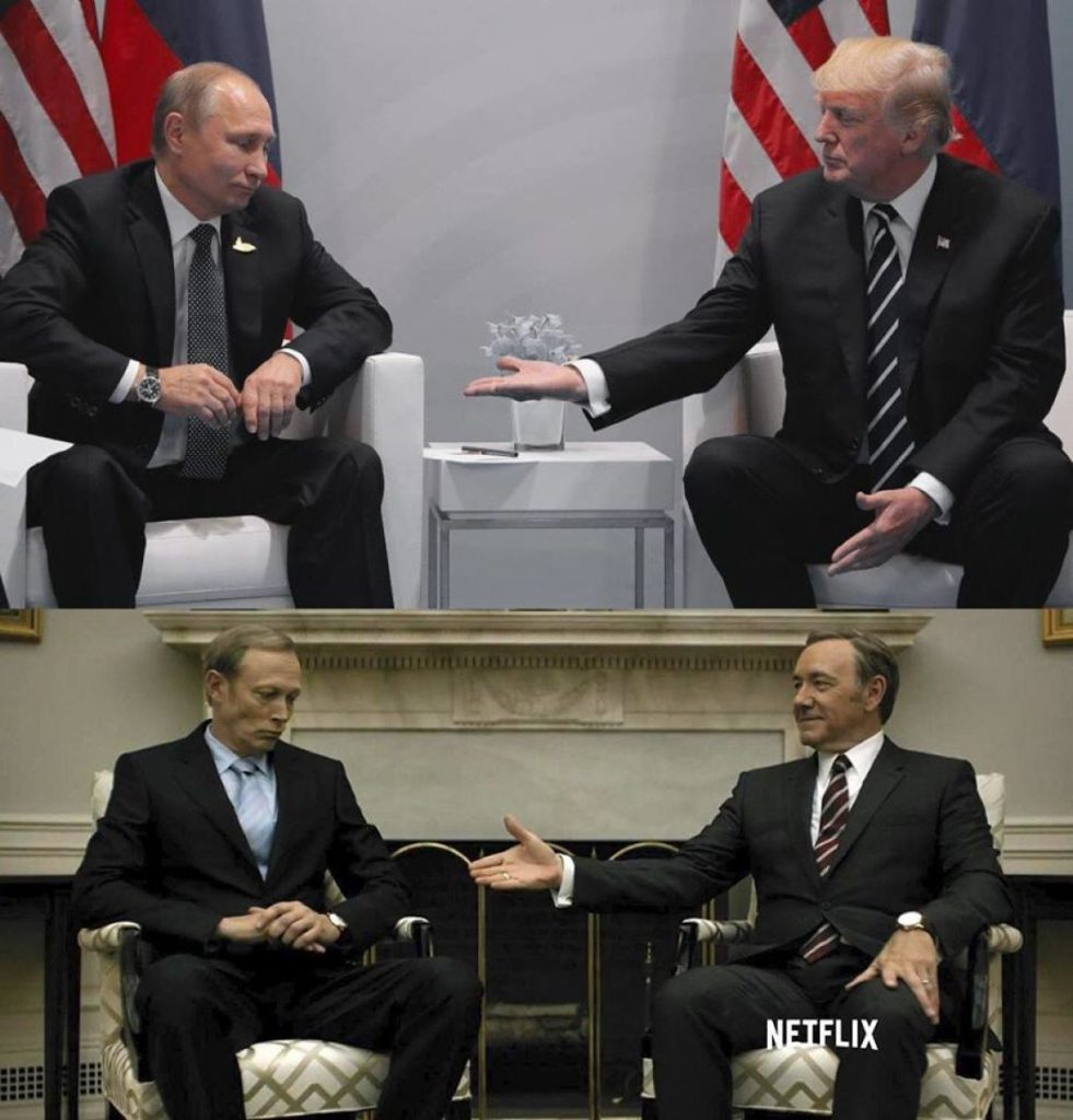 Сравнение с сериалом