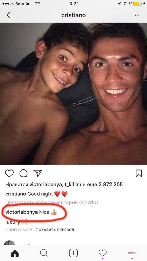 Криштиану Роналду с сыном. Комментарий: Мило