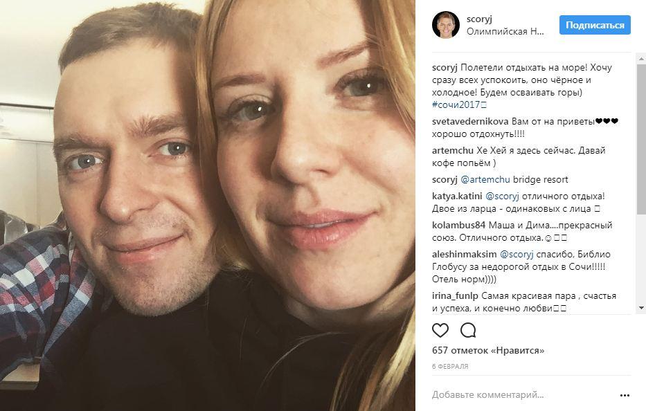 Мария Шекунова и Дмитрий Скорницкий
