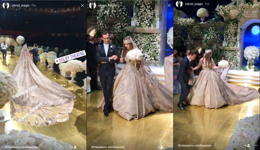Картинки по запросу свадьбу дочки Эльдара Османова