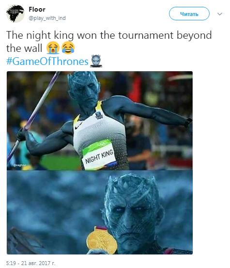 Ночной Король выиграл в турнире против стены