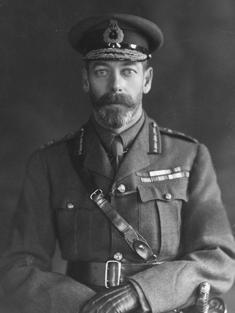 Георг V