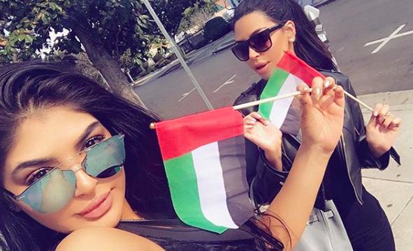 Соня и Файза Али