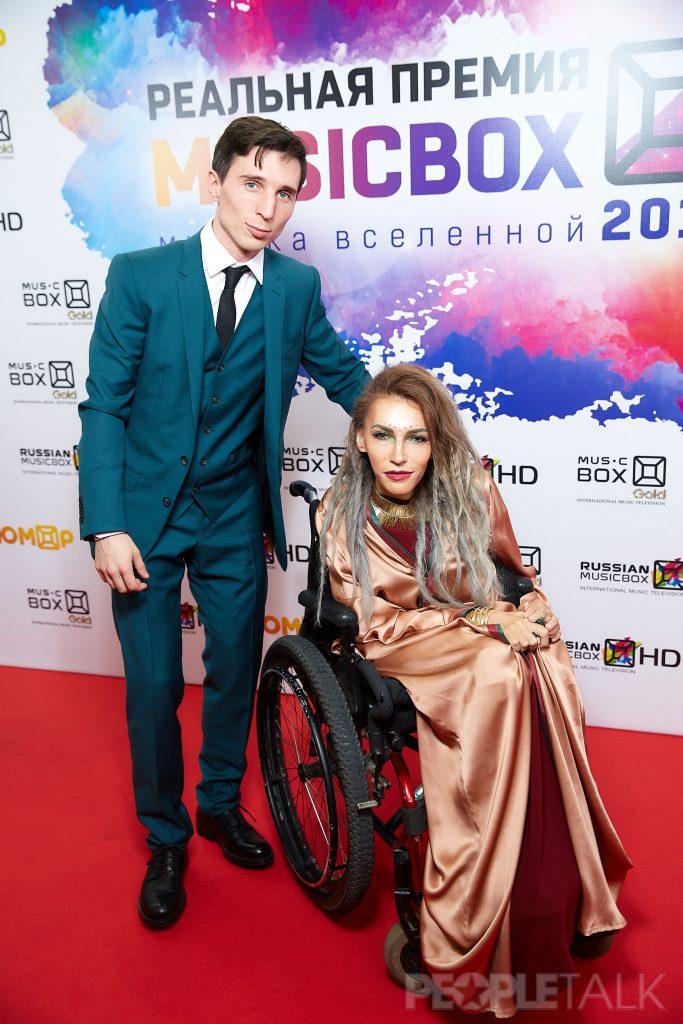 Алексей Таран и Юлия Самойлова
