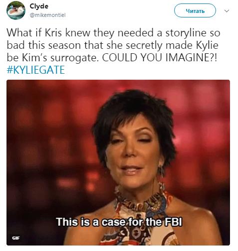 А если это придумала Крис, чтобы Кайли стала суррогатной матерью для ребенка Ким
