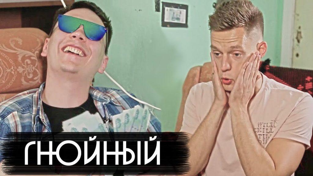 Гнойный и Юрий Дудь