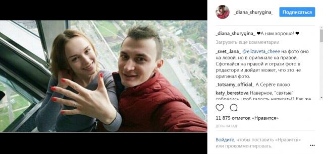 Наталья Негода  биография фото личная жизнь муж дети