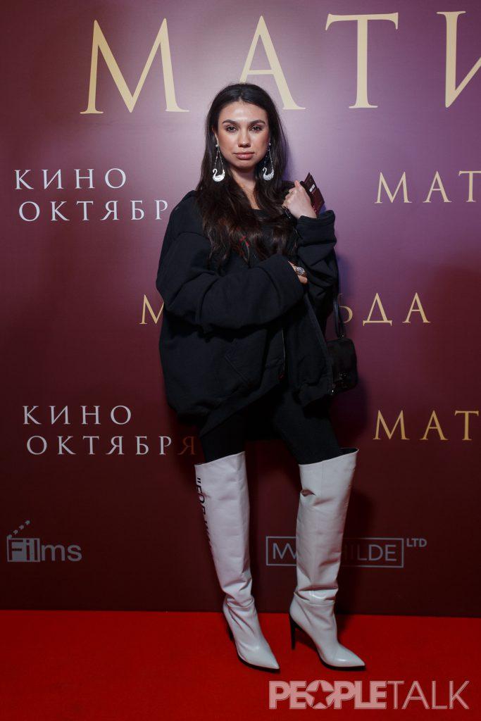 Анастасия Беляк