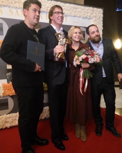 Создатели сериала «Ольга» и Яна Троянова на ТЭФИ-2017