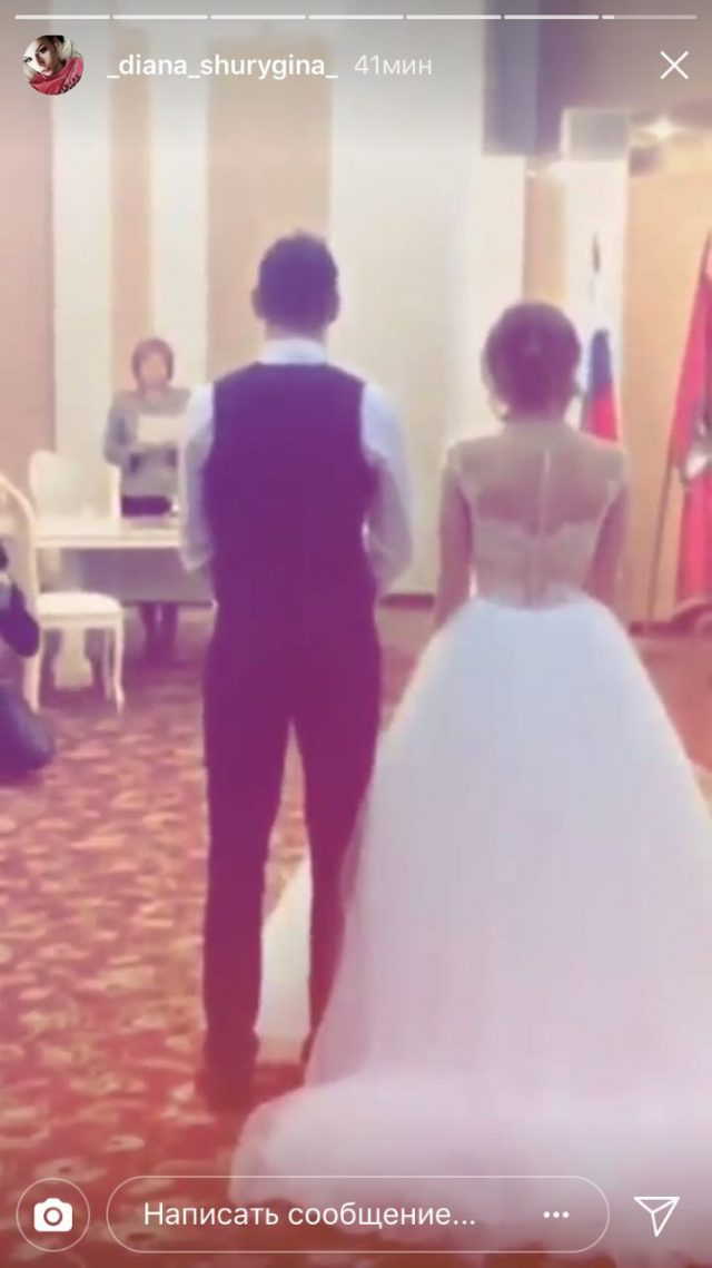 Диана Шурыгина и Андрей Шлягин