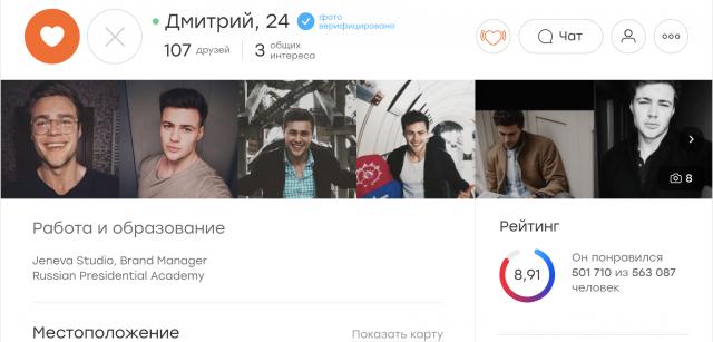 самые популярные сайты знакомств в россии рейтинг 2017