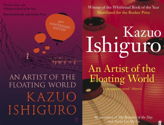 kazuo2