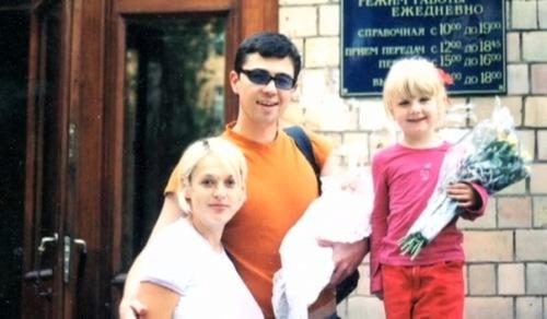 Сергей и Светлана Бодровы с детьми