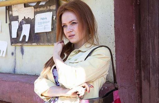 Екатерина Дубакина в сериале  «Красивая жизнь»