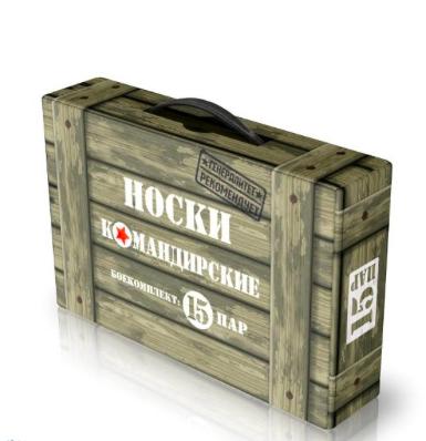 набор носков, 1590 рублей, Nosok.ru