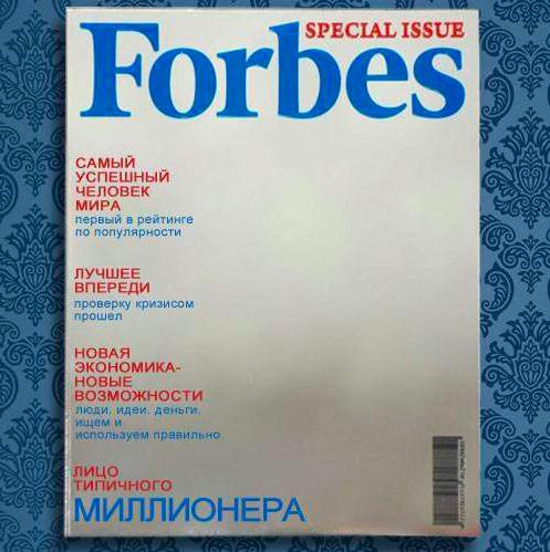 Зеркало-обложка Forbes, 1350 рублей, ac-studio.ru