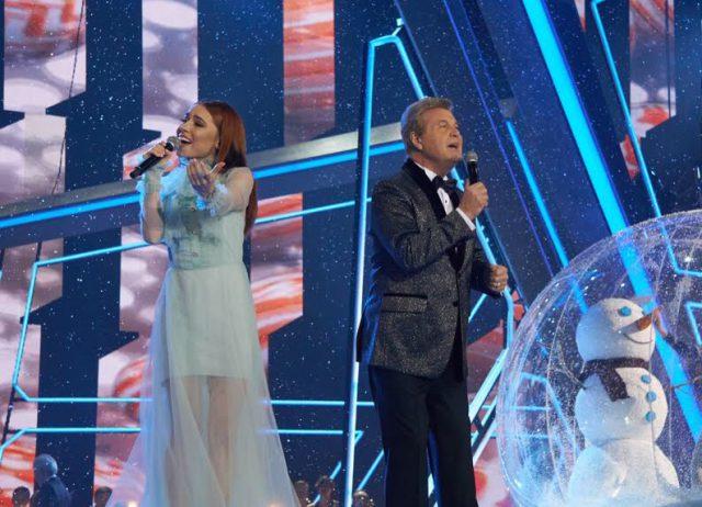 Diana D и Лев Лещенко