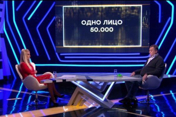 Лера Кудрявцева и Владимир Фриске