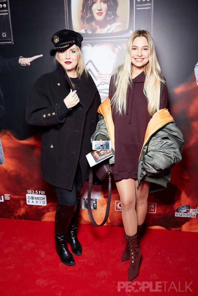 Ульяна Банана и Наталья Рудова