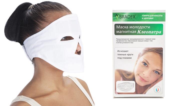 Магнитная маска Bradex «Клеопатра» улучшает состояние кожи, убирает синяки и отечность под глазами