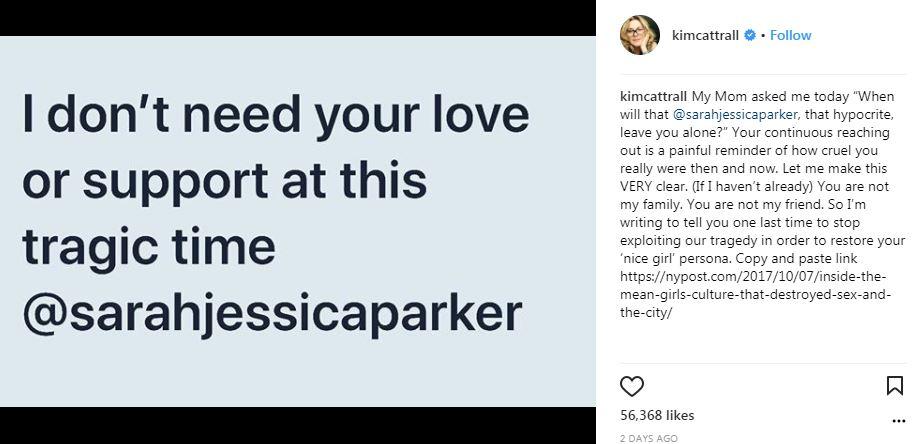 Сообщение адресованное Саре Джессике Паркер