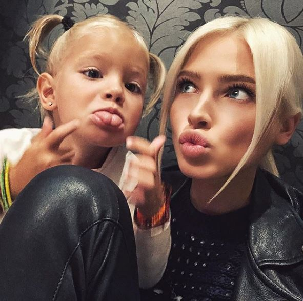Алена Шишкова и Алиса
