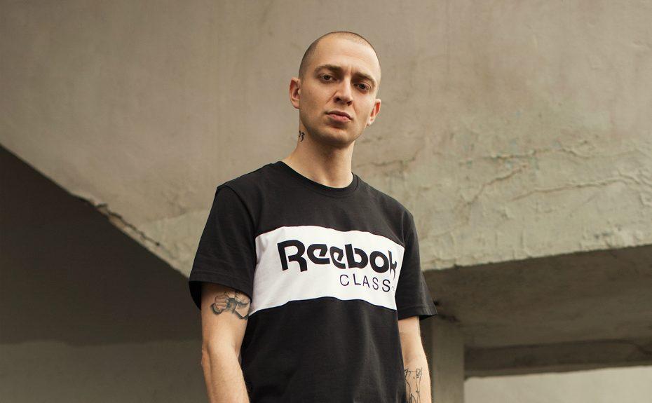 кто ты из русских рэперов? 7ec6e940649425-930x575