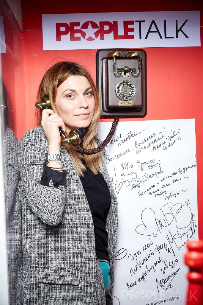 Шеф-редактор PEOPLETALK Оксана Кравчук