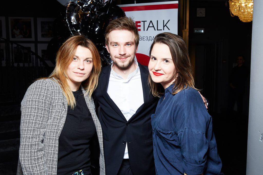 Оксана Крачук, Александр Петров и Катя Сапрыкина