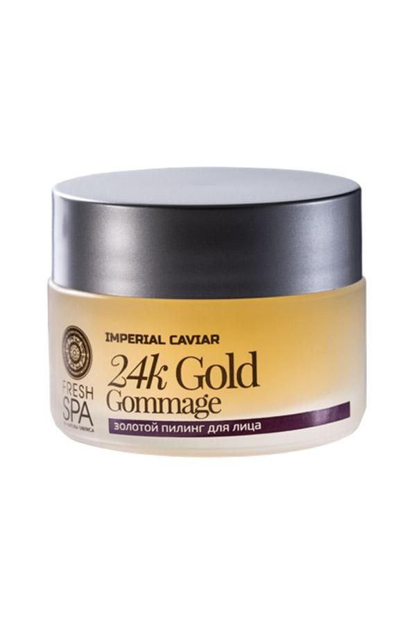 ОМОЛАЖИВАЮЩИЙ ЗОЛОТОЙ ПИЛИНГ ДЛЯ ЛИЦА Fresh Spa Imperial Caviar Rejuvenating Golden Face Peel 24K Gold, Natura Siberica, цена по запросу