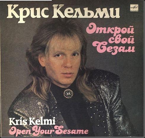 1990 – Крис Кельми, «Открой свой Сезам»