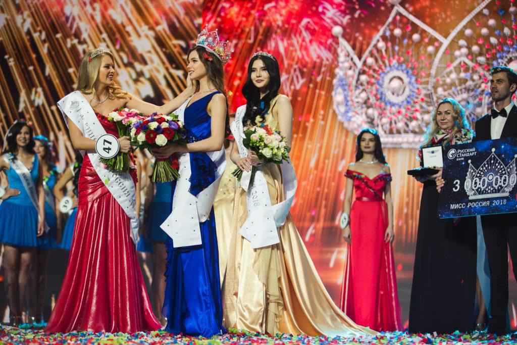 Виолетта Тюркина, Юлия Полячихина и Наталья Строева
