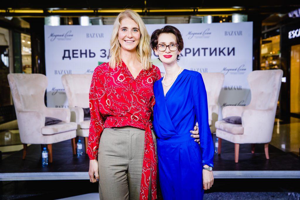 Дарья Лисиченко и Катя Янг