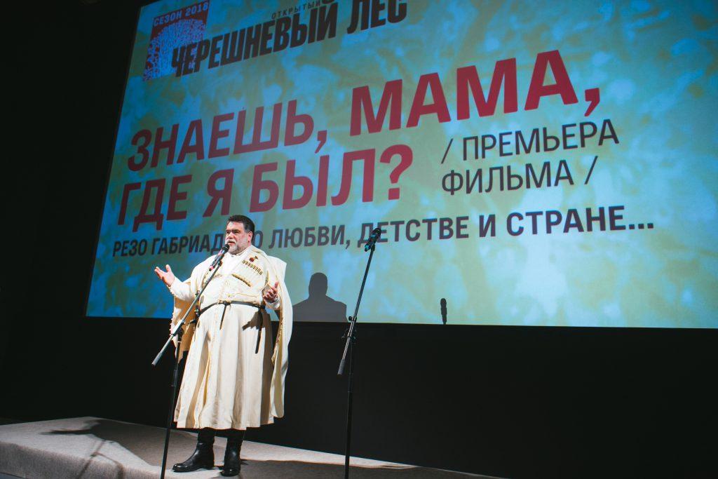 Михаил Куснирович