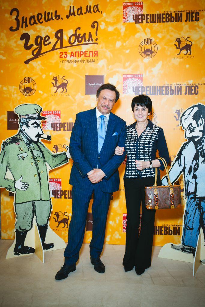 Михаил Барщевский и Ольга Буркалова