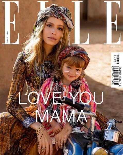 Лена Перминова с дочкой Ариной на обложке ELLE