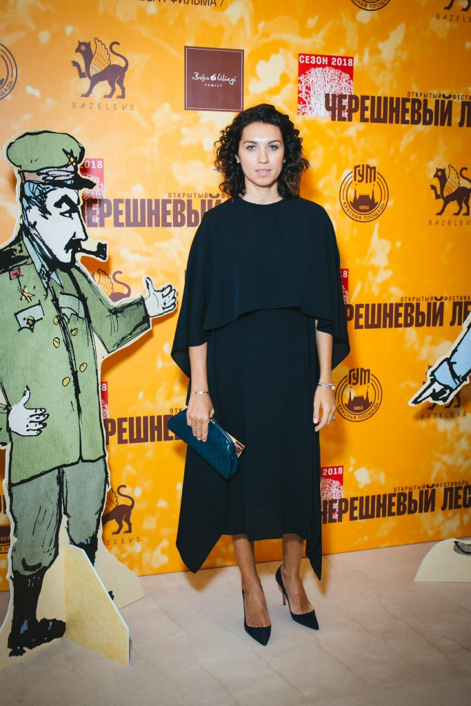 Софья Капкова