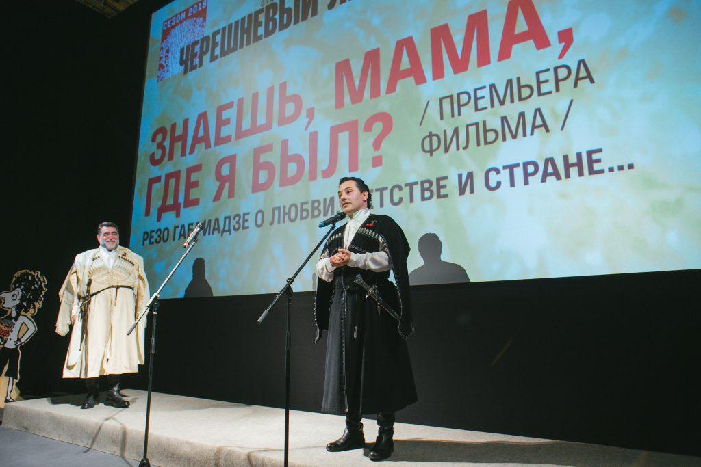 Теймураз Гугуберидзе