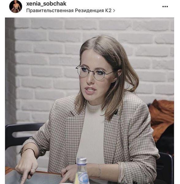 Ксения Собчак в пиджаке Loom Moscow