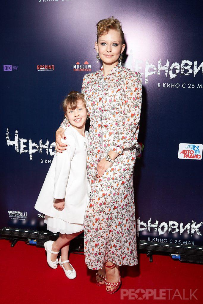 Юлия Пересильд с дочерью Аней
