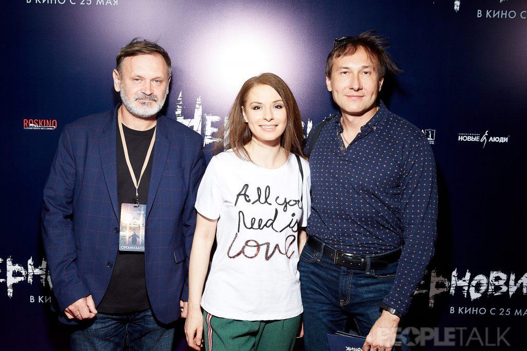 Сергей Мокрицкий, Ирина Ланина, Николай Лебедев