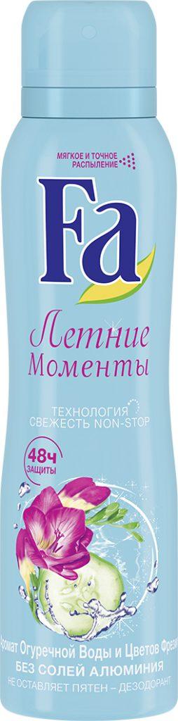 Дезодорант Fa приятно освежает и защищает от запаха пота. Цена по запросу