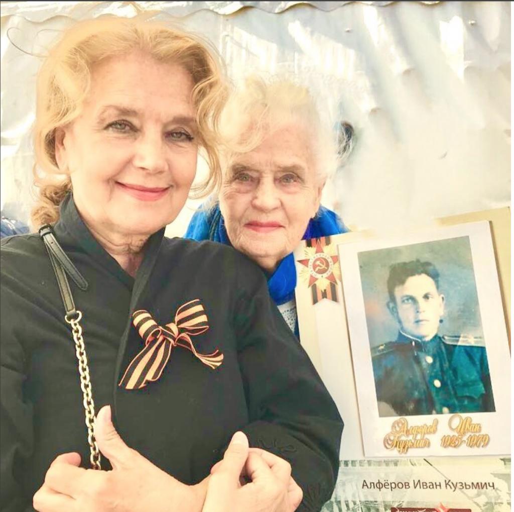 Instagram Ксении Алферовой