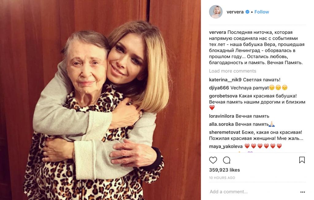 Instagram Веры Брежневой