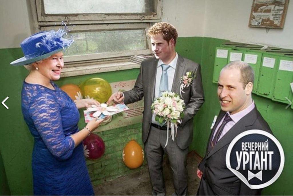 Это просто редкий кадр с выкупа невесты